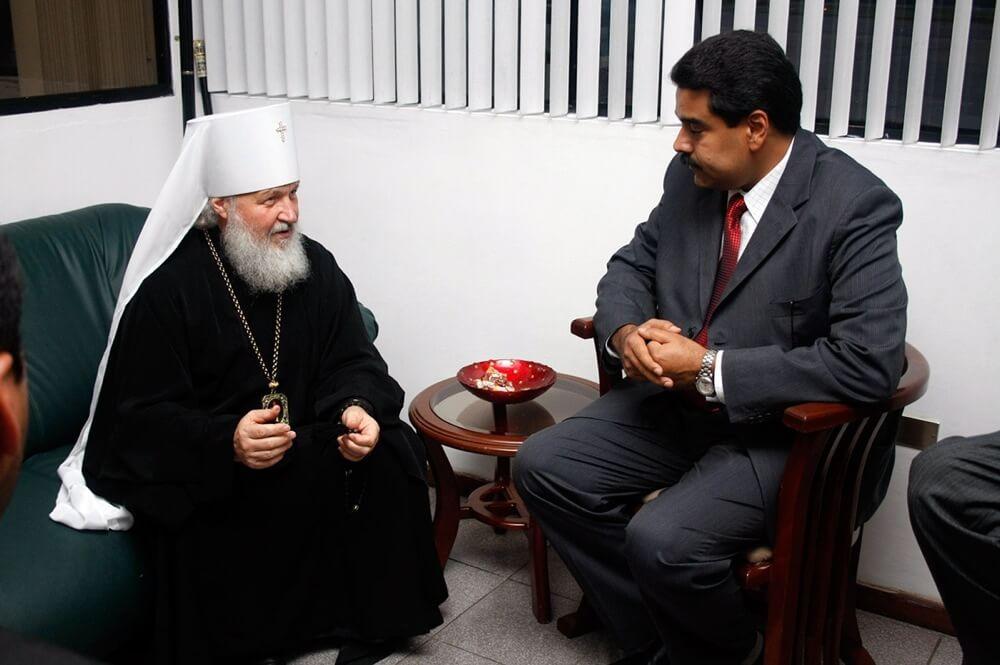Православие в Венесуэле, vigiljournal.com