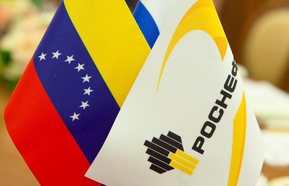 Российские компании в Венесуэле, vigiljournal.com