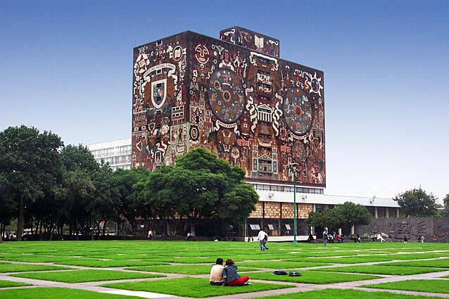 Университет в Мексике, УНАМ, vigiljournal.com
