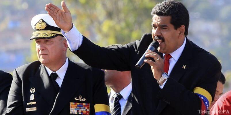 Мадуро, президент Венесуэлы, vigiljournal.com