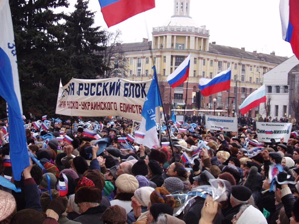 Crimea, pro-Russian manifestation