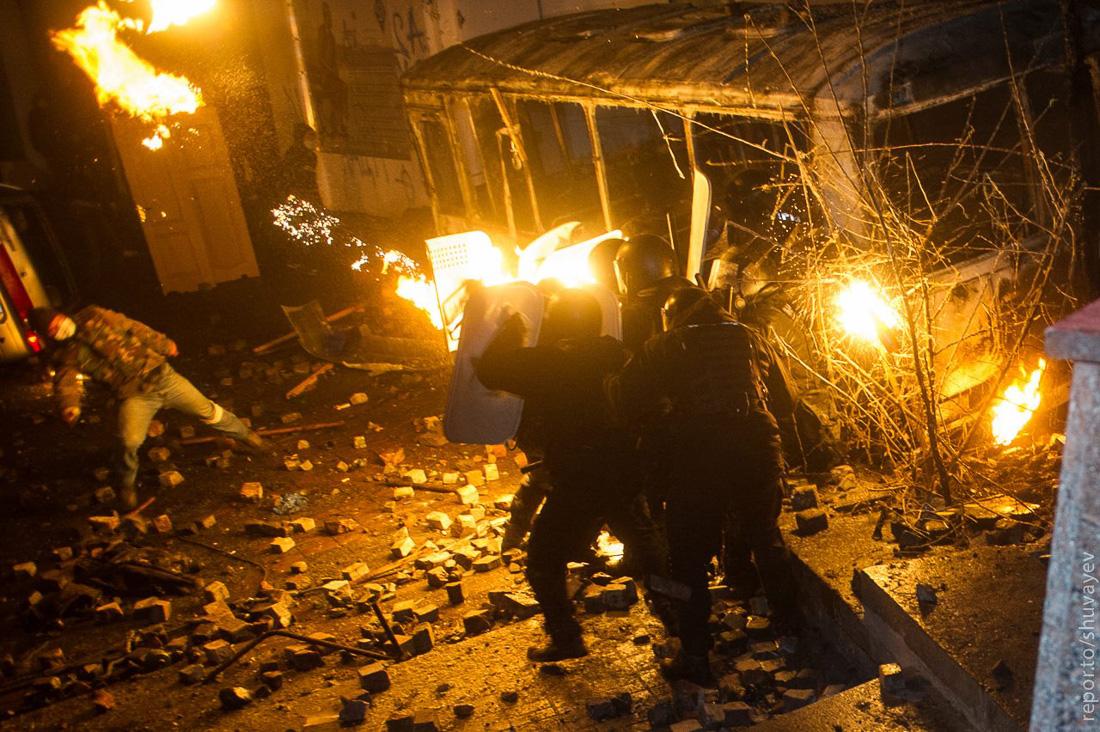 Euromaidan Ucrania