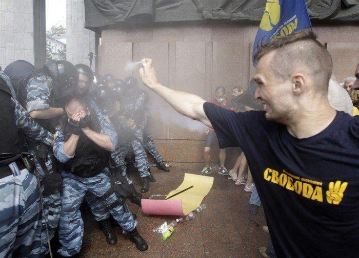 Майдан Украина