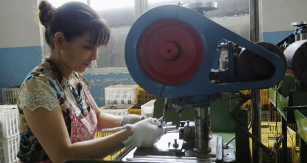 Женский труд