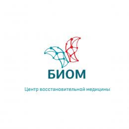 biom-lab