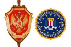 ФСБ и ФБР