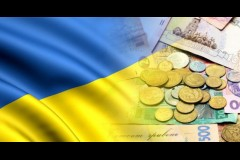экономика Украины, vigiljournal.com