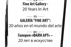 Галерея «ФАЙН АРТ» – 20 лет в искусстве