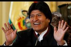 США и Боливия, vigiljournal.com
