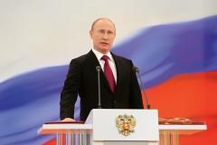 Почему мистер Путин, vigiljournal.com