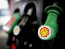 Royal Dutch Shell в Мексике, vigiljournal.com