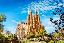 Саграда Фамилия Барселона