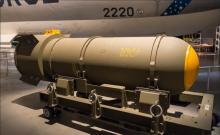 атомное оружие, vigiljournal.com
