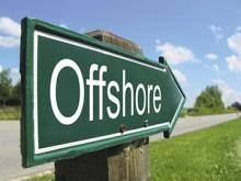 Неисчезающий рай, налоговые гавани, vigiljournal.com