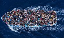 Современная миграция