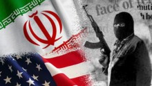 Терроризм - подмена понятия, vigiljournal.com