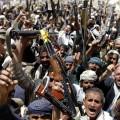 Война в Йемене, vigiljournal.com