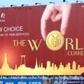 Новая мировая валюта, vigiljournal.com