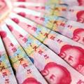 Экономика Китая, vigiljournal.com