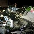 Землетрясение в Эквадоре